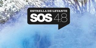 FESTIVAL, SOS, FESTIVAL SOS, FESTIVAL SOS48, SOS, SOS48, MUSICA, CONCIERTOS, BANDAS, MAYO, MAYO MURCIA, MURCIA, MUSICA, CANCIONES, FESTIVALES, FESTIVAL DE MURCIA, FESTIVAL DE PRIMAVERA